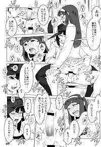 Po-Ju Trap Shota Hentai Mix